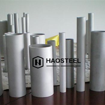 Stainless Steel Seamless Pipe0003.jpg