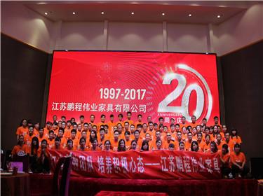 Pengcheng PCFURNITURE 20 YEARS
