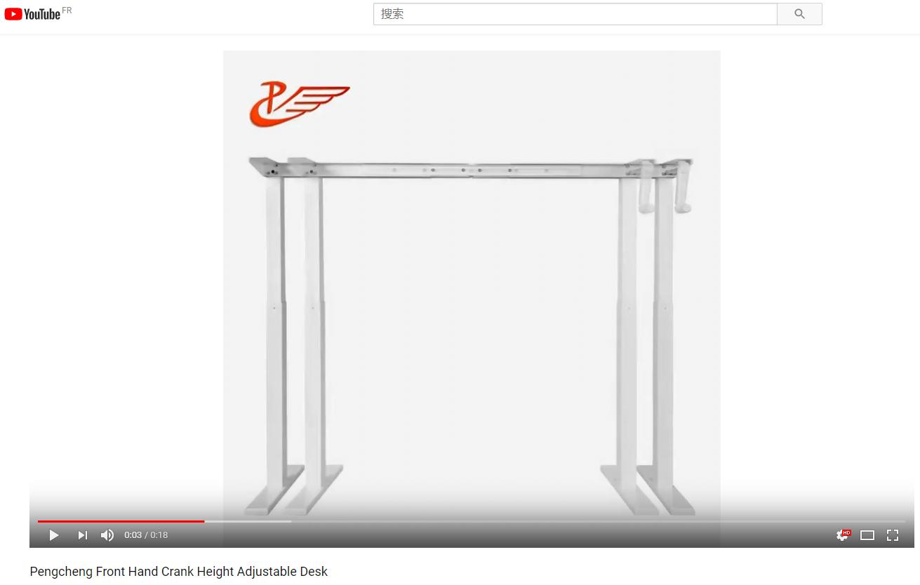 Pengcheng ergonomic standing desk