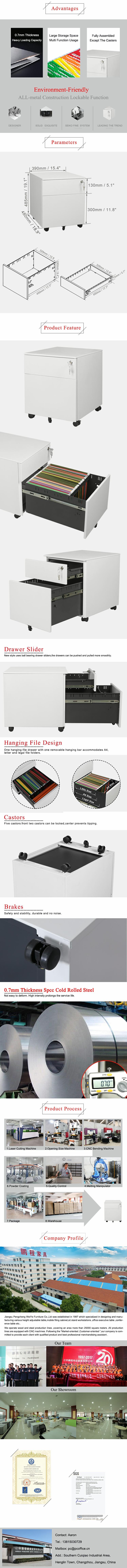 Pengcheng filing cabinet supplier