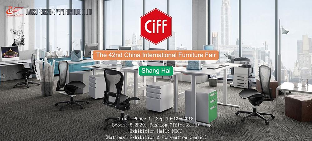 The 42nd CIFF (China International Furniture Fair) - Shanghai