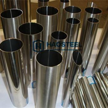 Stainless Steel Welded Pipe0006.jpg