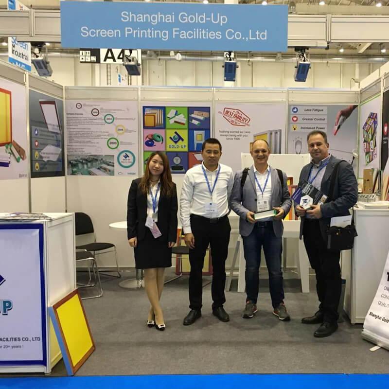 2017FESPA_screen printing facilities