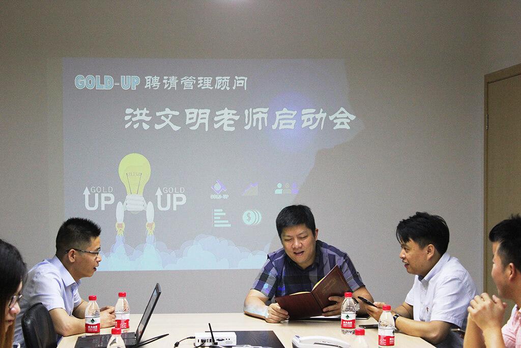 screen printing_facilities_meeting3.JPG
